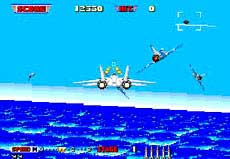 After Burner Arcade Game