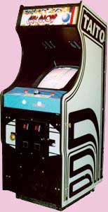 Arkanoid Arcade Game Cabinet