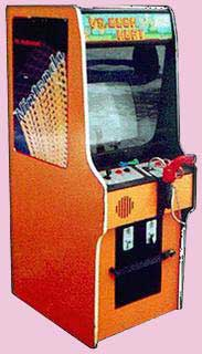 Duck Hunt Arcade Game Cabinet