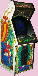 Millipede Arcade Game Cabinet