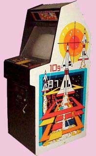 Missile Command Arcade Game Cabinet