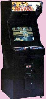 Shinobi Arcade Game Cabinet