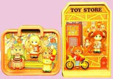 Dolly Pops 80's Toys