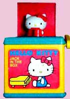 Hello Kitty 80's Toys